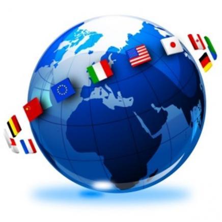 Торговля на международных конкурсах